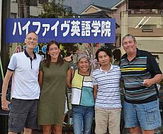 Welcome to our Japan TEFL Center in Tokyo