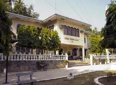 city administration building in philippinean city of cebu